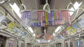 Billboard AD TOKYO, Japan - Tokyo Metro HOT 100 Graphics(Aug. 26, ...