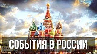 Смотреть видео Россия. Саратов. Из-за отсуствия лекарств случилась трагедия... онлайн