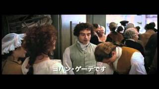 2011/10/29 opening in japan 日本版公式予告編 official trailer in ja...