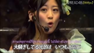 [Ri48 FS] Zipper - NMB48 (Sub Thai)