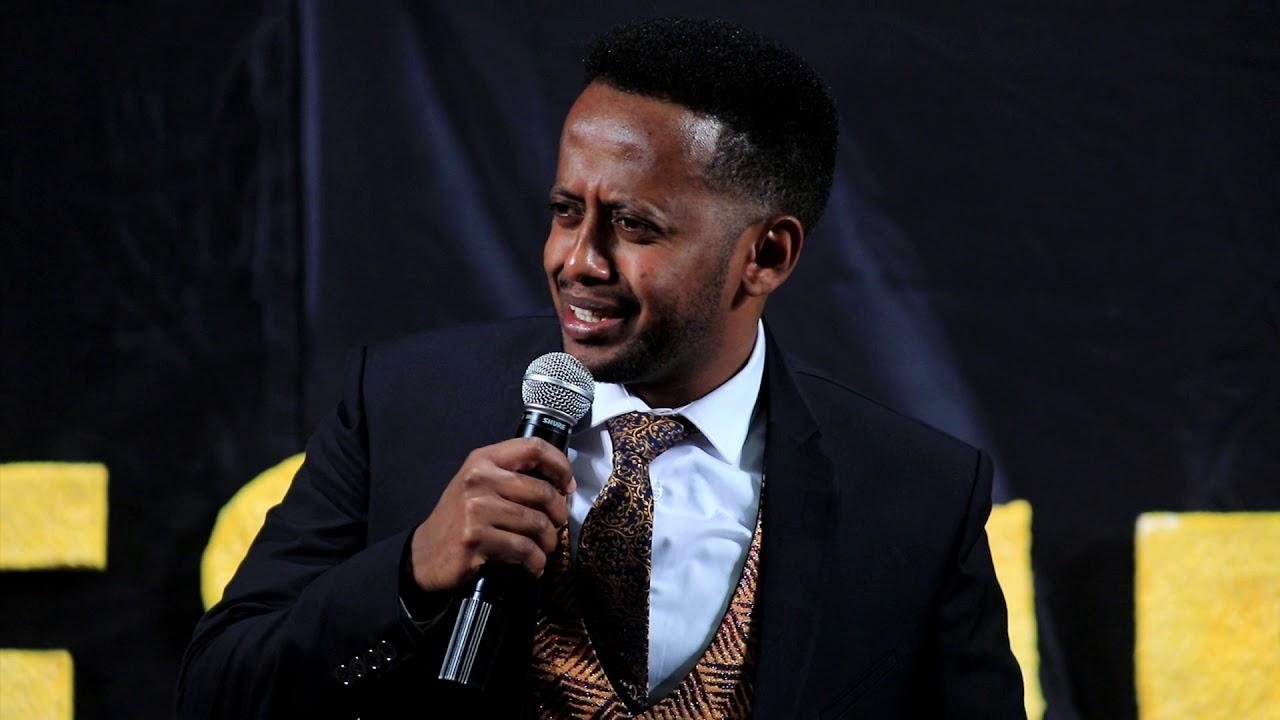 Comedian Eshetu Melese - ኮሜዲያን እሸቱ መለሰ (አንድ ዶለር)