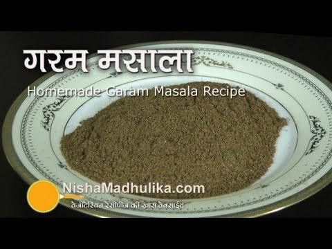 How to make Garam Masala | Indian spice mix thumbnail