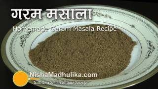 How To Make Garam Masala | Indian Spice Mix