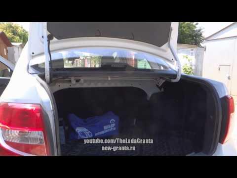 Lada Granta - пружины для крышки багажника.