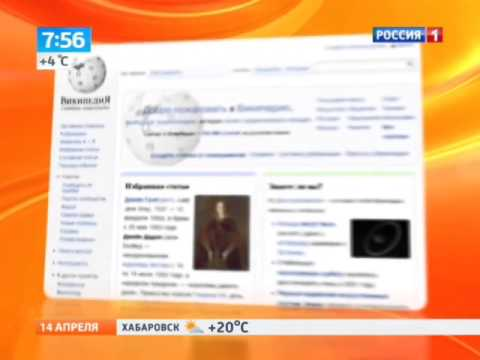 Виртуальная электронная библиотека ВВМ