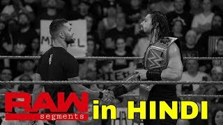 Roman Reigns First Segment After Won Universal Championship ! Raw 20th August Segments hindi