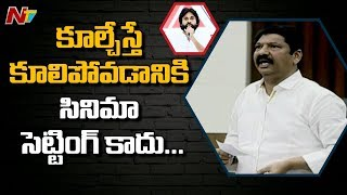 YCP MLA Jogi Ramesh Counter To Pawan Kalyan Over Comments On YCP Govt