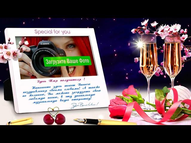 Смотреть видео Красивое видео поздравление женщине - Вишнёвая Леди !
