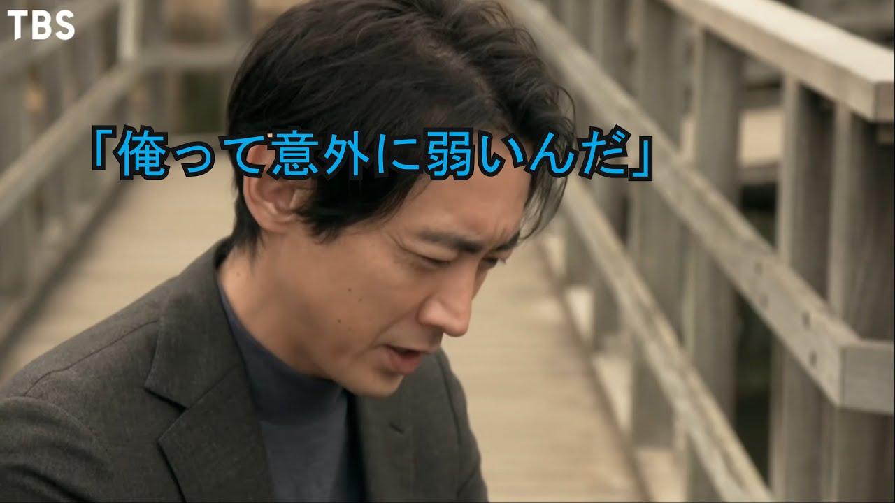 【恋する母たち8話】予告動画と公式サイトあらすじまとめ【妄想気味】