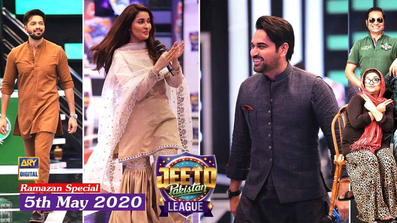 Jeeto Pakistan League | Ramazan Special | 5th May 2020 | ARY Digital