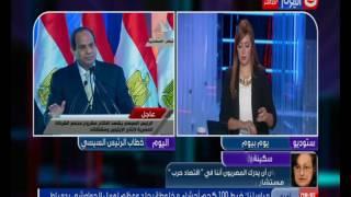 بالفيديو.. سكبنة فؤاد: المرأة المصرية هي العمود الفقري في مواجهة جميع التحديات
