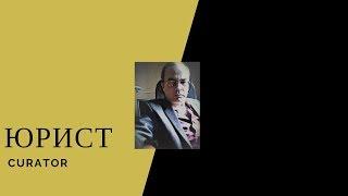 видео юридическая консультация профессиональных адвокатов