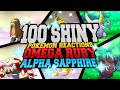 100 EPIC SHINY POKEMON REACTIONS Pokemon Omega Ruby Alpha Sapphire Shiny Montage mp3