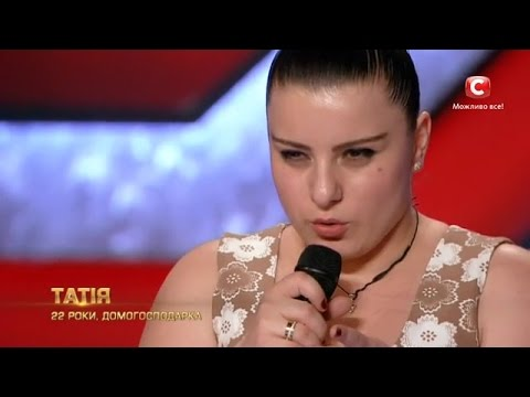 Tatia Kobaladze  - One Night Only - Jennifer Hudson cover | «Х-фактор-6»  (26.09.2015)