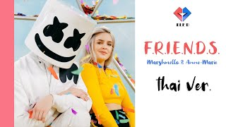 [Thai Ver.] Marshmello & Anne-Marie - FRIENDS | cover by Bee #BLE_B