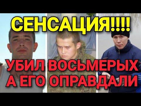 Расстрелявшего сослуживцев срочника Шамсутдинова признали потерпевшим