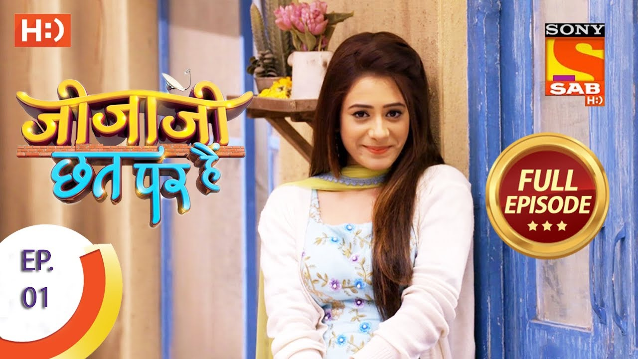 Jijaji Chhat Per Hai - Ep 01 - Full Episode - 9th January, 2018 #1