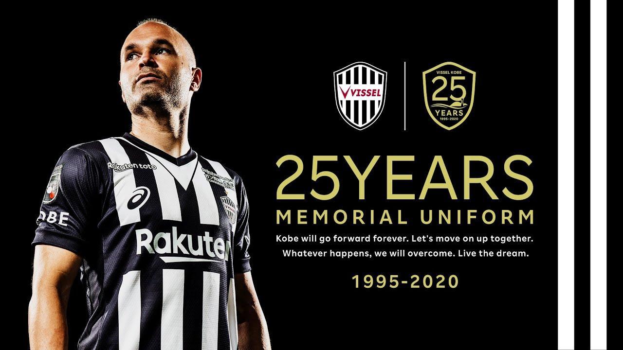 25 years Memorial Uniform|25周年記念ユニフォーム