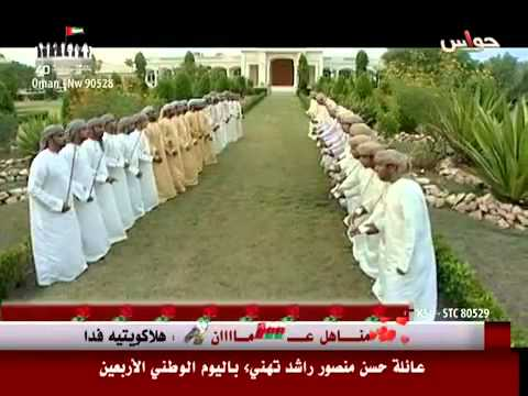 Traditional Omani Khaleeji Arabic Song- فرقة عمان الحربية بلاد لمجادي