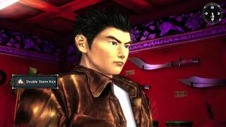 Shenmue II - Master
