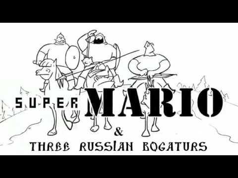 Три богатыря и Морской царь (2016) — КиноПоиск