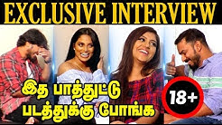 Exclusive : First See This Interview After Let's Go to Flim | IAMK Team Interview | Vj Muni | CE