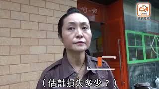 山竹襲港:杏花邨停車場再被淹沒 倒楣車主兩年失兩車