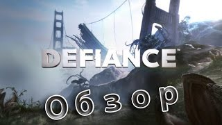 Gameplay = Defiance = Вызов  Review