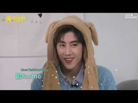 181207 QQ Music Yue Jian Da Pai GOT7 Mark interview (eng subs)