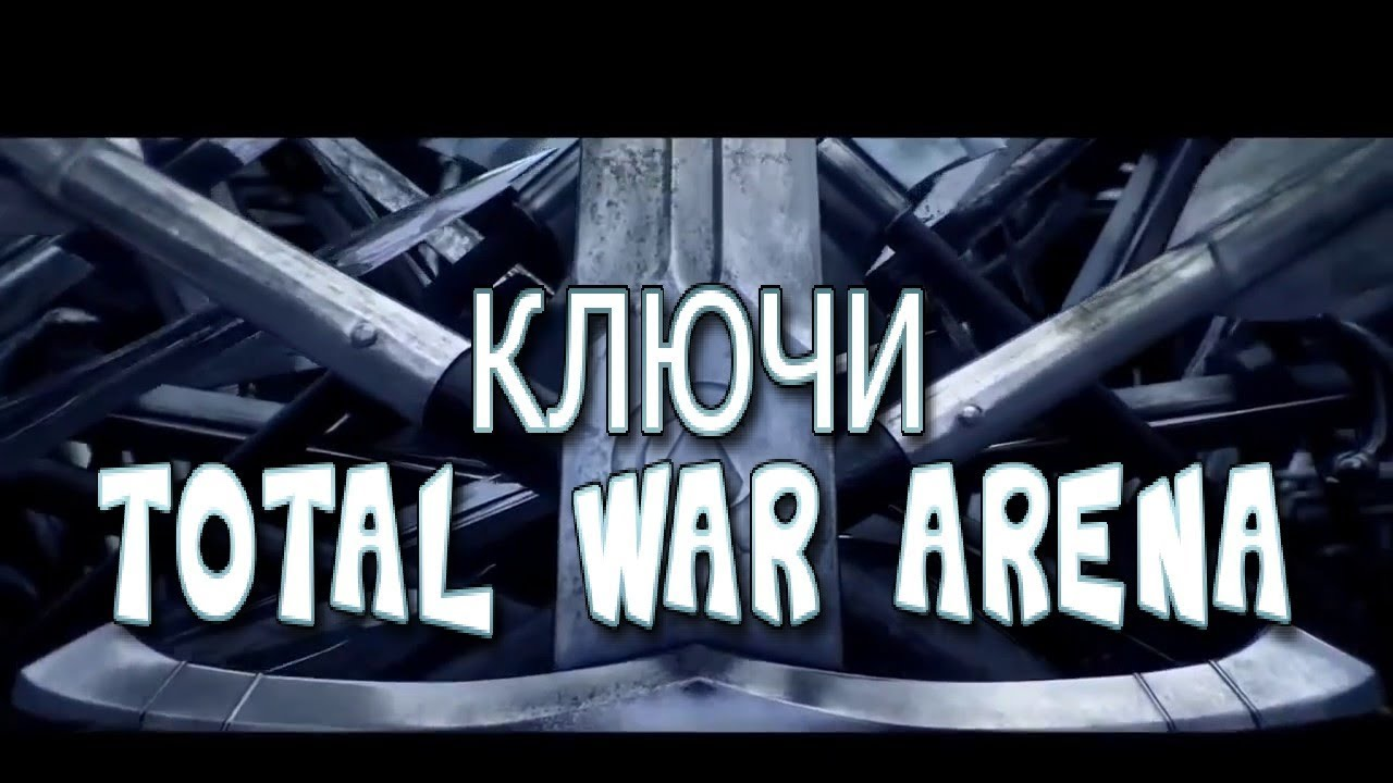 Игра total war: warhammer активируется с помощью ключа steam. Для этого потребуется подключение к интернету и учетная запись steam. Если у.