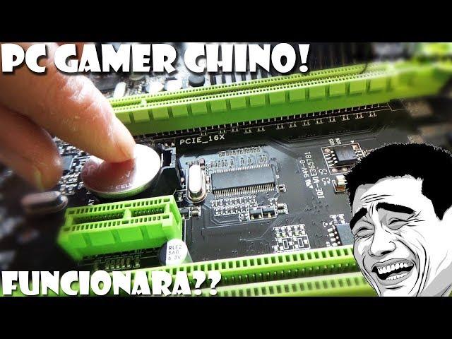 Pc gamer con piezas CHINAS?? funciona ??