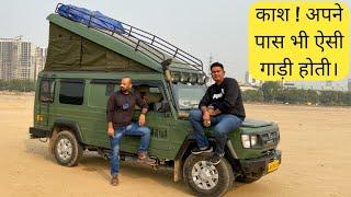 ये गाड़ी नहीं - चलता फिरता घर है। Caravan in India | ManAndMotor