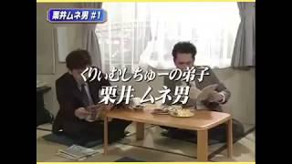 【リチャードホール】✌︎(