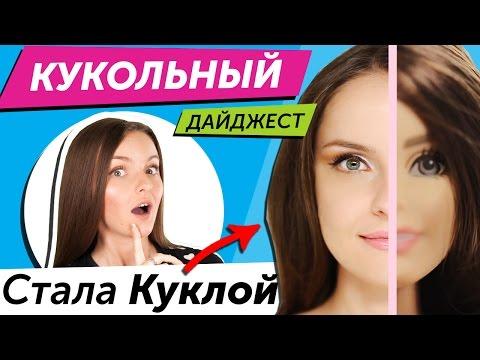 Поцелуй василиска Полина Флер читать онлайн, скачать FB2