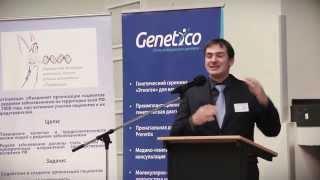 Преимущества и риски применения донорской спермы