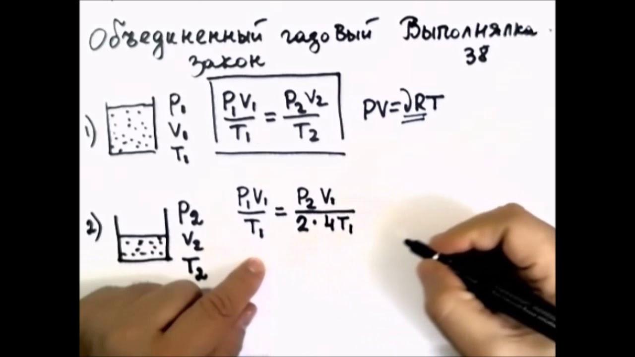 Давление в газовой смеси решение задач задачи решения по сопромату