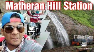 Gambar cover Matheran Hills Station || video of ghat || Full enjoyment || Pravin Jalora