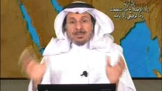 شرطة الرياض ـ استدعاء الحقوقيين د  محمد القحطاني و د  عبد الله الحامد ـ تعليق د  سعد الفقيه