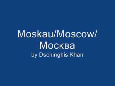 MOSCOW SONG LYRICS !