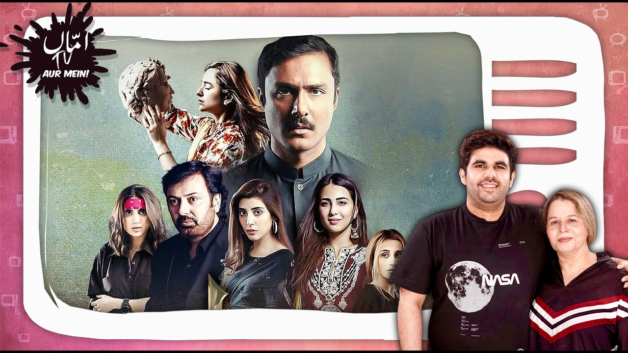 Download Amma TV Aur Mein | How Was The First Episode Of Parizaad? | Phaans | Mohlat | Episode 78
