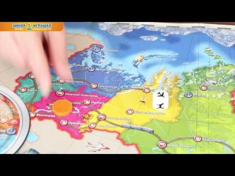 Настольная игра-викторина «Я путешествую по России» (Звезда)