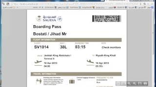 طريقة إصدار بطاقة صعود الطائرة للخطوط السعودية Youtube