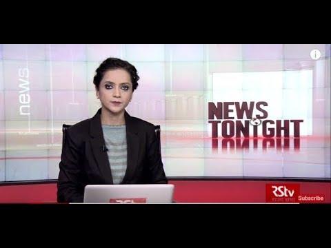 English News Bulletin – Dec 26, 2018 (9 pm)