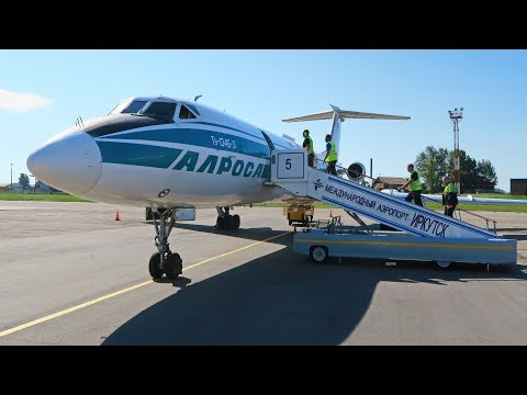 Ту-134 а/к Алроса | Мирный - Иркутск