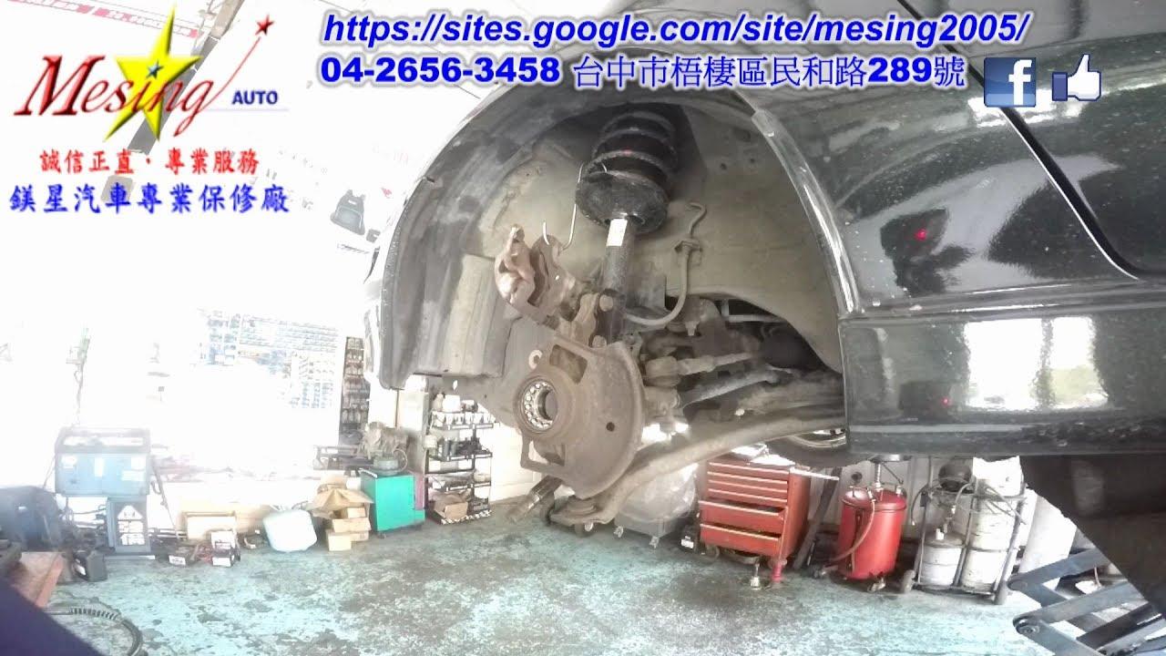 2005 nissan sentra rear wheel bearing