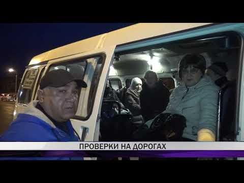 В Нижнем Тагиле идет проверка автобусов и маршруток