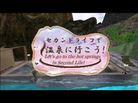 「宴SIM動画~セカンドライフで温泉に行こう 春桜の湯編」