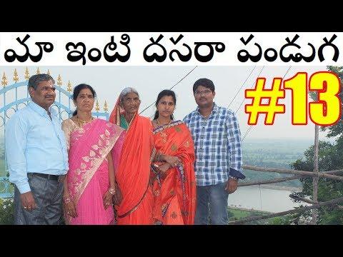 Dasara Panduga | Dussehra Festival With My Family  | Telangana Tirumala Temple | Telugu Vlog