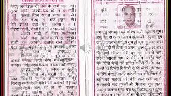 durga stuti 13 adhyay in hindi pdf