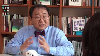 S07E14 시사상담소-김광석 부인 서해순 인터뷰, 이명박 페이스북 추석인사, 나향욱 승소